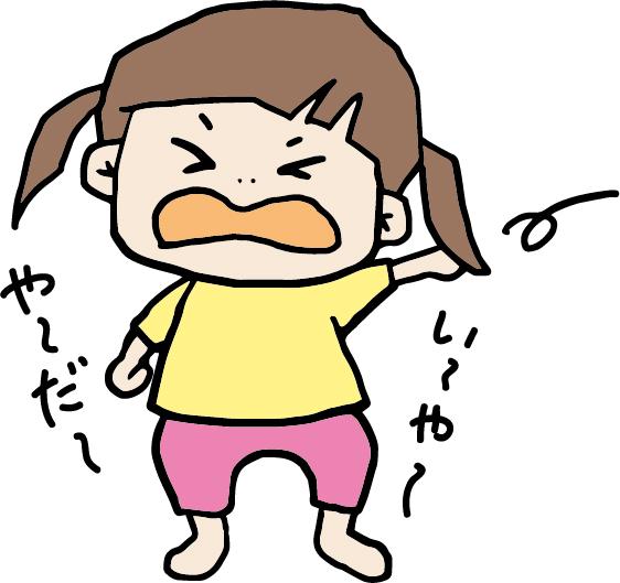 叱ると怒るは似て非なるもの