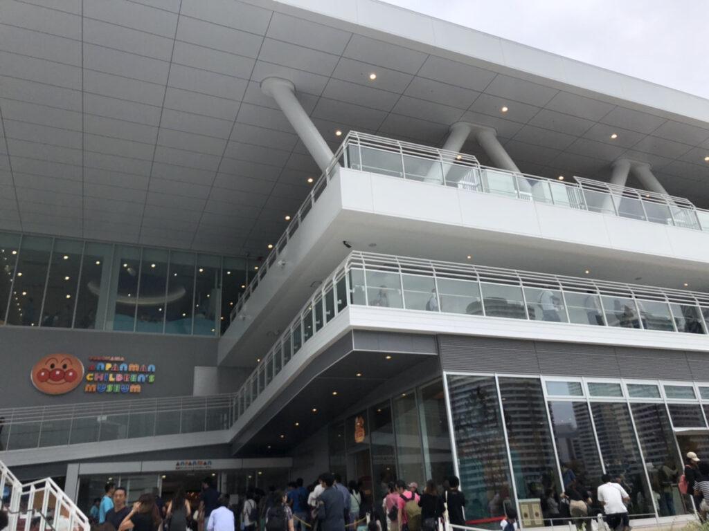 横浜アンパンマンミュージアム1