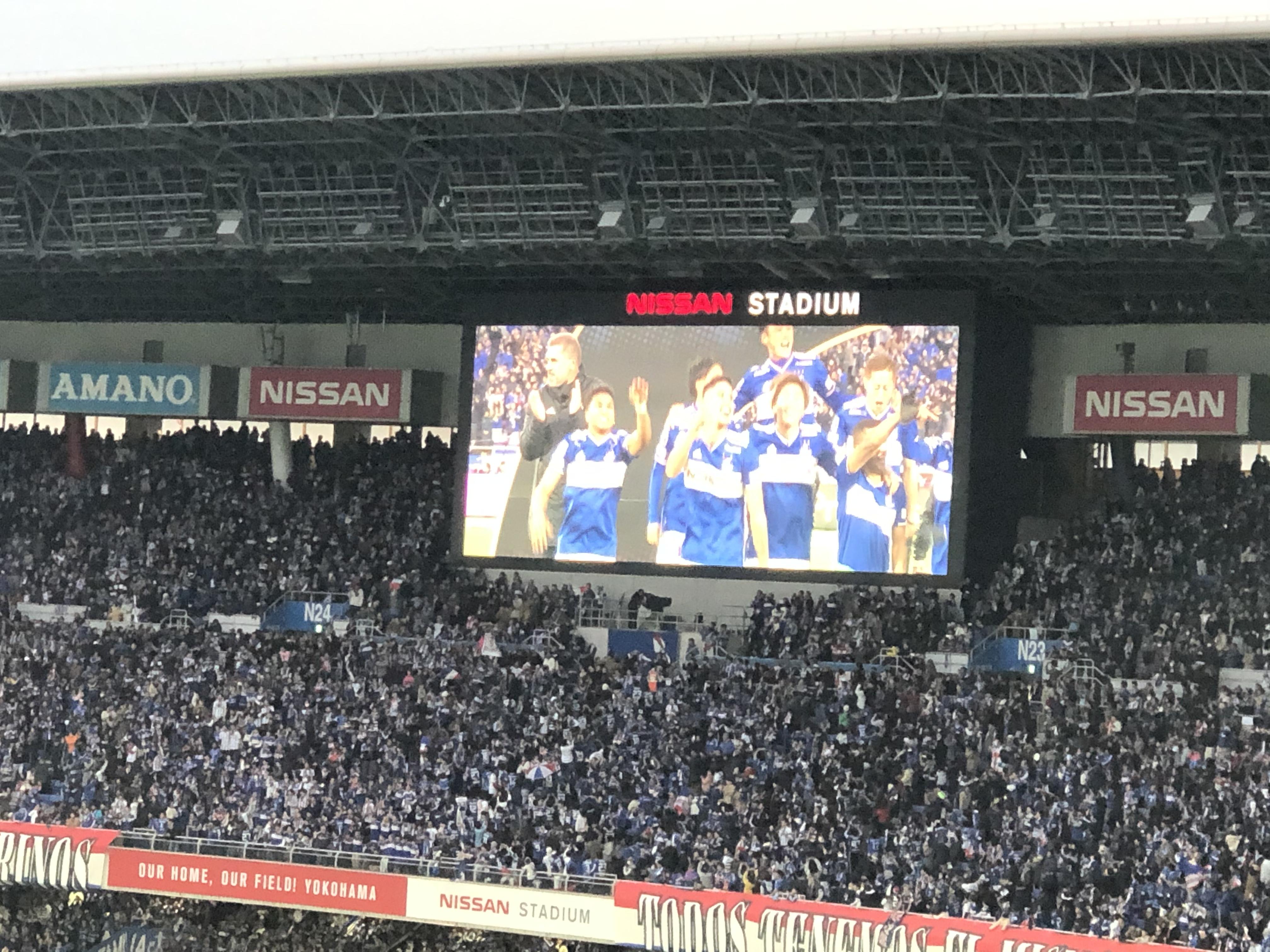 4歳の娘と日産スタジアムで横浜Fマリノスの優勝を観てきました!