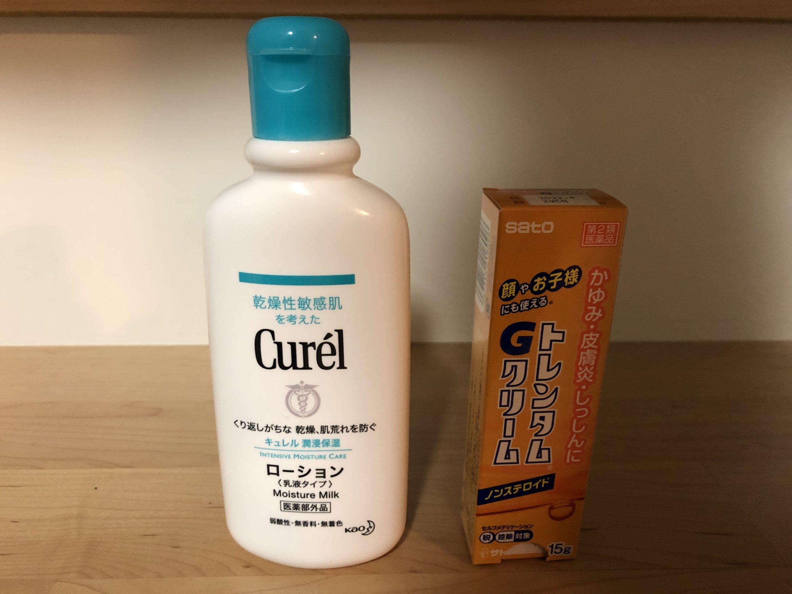 4歳の娘の乾燥肌対策!保湿クリームのキュレルとかゆみ止めのトレンタムGクリームが大活躍!