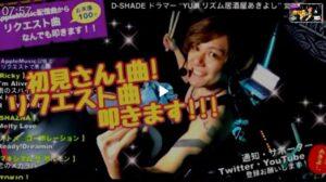 D-SHADE YUJIのドラムライブ
